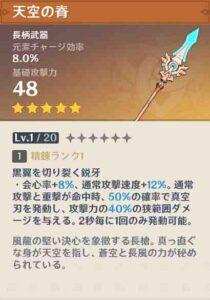 【話題】星4武器より弱い星5武器なんてほぼ存在しないぞ ← ???「せやな!!」
