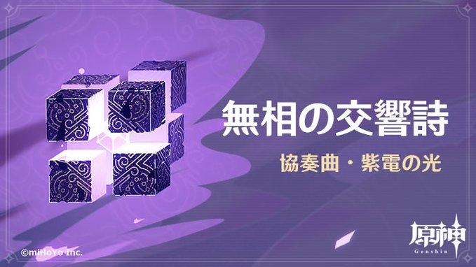 【疑問】今回のイベント最高ポイント1400なんだが普通よな???