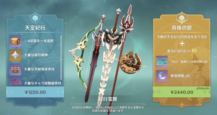 【話題】普段持ち上げられる紀行大剣が珍しくボロクソに言われる様子がコチラw
