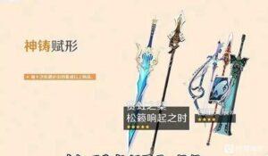 【疑問】みんな結局エウルア用の武器は何を使うの?